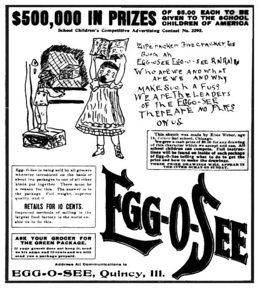 Egg-O-See cereal contest winner